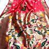 Attractive Gorgeous Peach Kanchipuram silk saree dvz0002058